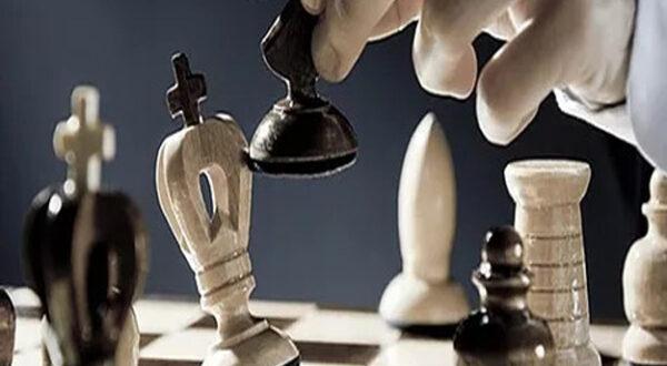 Stratejik Mimari Danışmanlığı